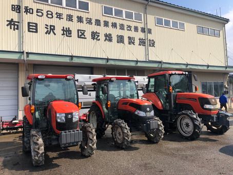 春作業始まる! スマート農業への取り組みも始まる!