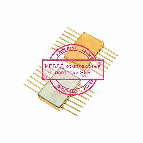Микросхема 249лп1б ,купить,описание,заказать