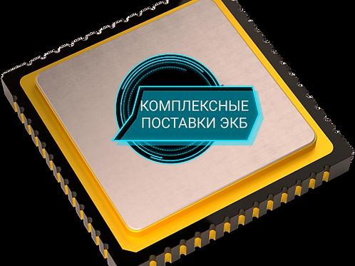 Микросхемы 5101нв015 ,купить,описание,заказать,продажа