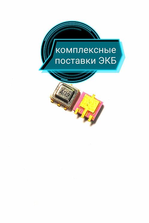 Продажа микросхем 1345ап9т