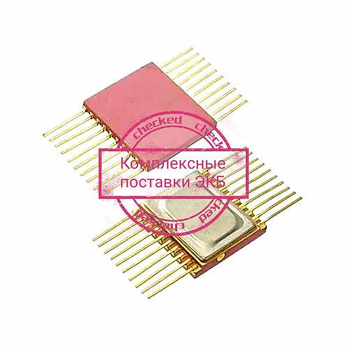 Микросхема 1554ир23ТБМ ,купить,описание,заказать