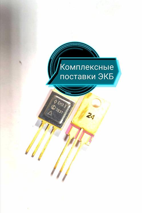 Продажа микросхем 1303ен3.3п