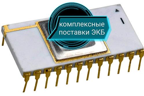 Микросхемы м573рф4а ,купить,описание,заказать,продажа