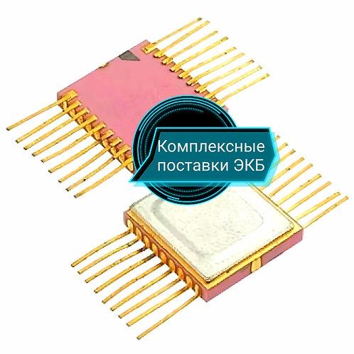 Микросхемы 541ру1 ,купить,описание,заказать,продажа