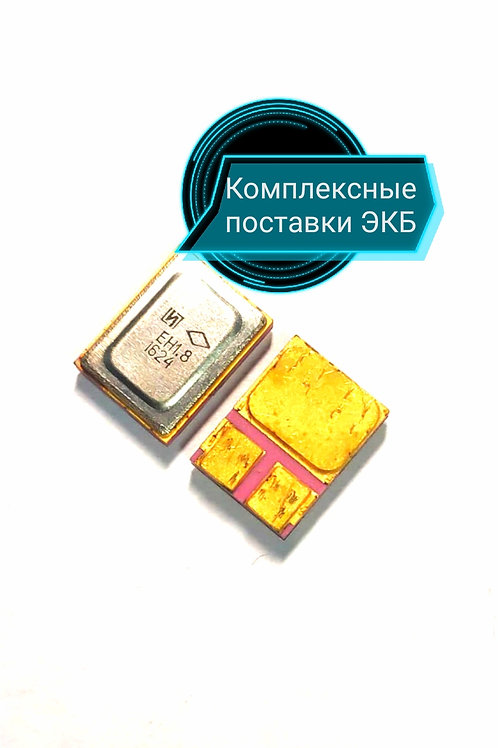Продажа микросхем 1325ен1.8у