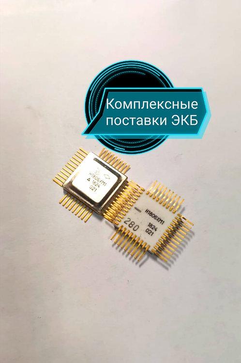 Продажа микросхем н1806хм1