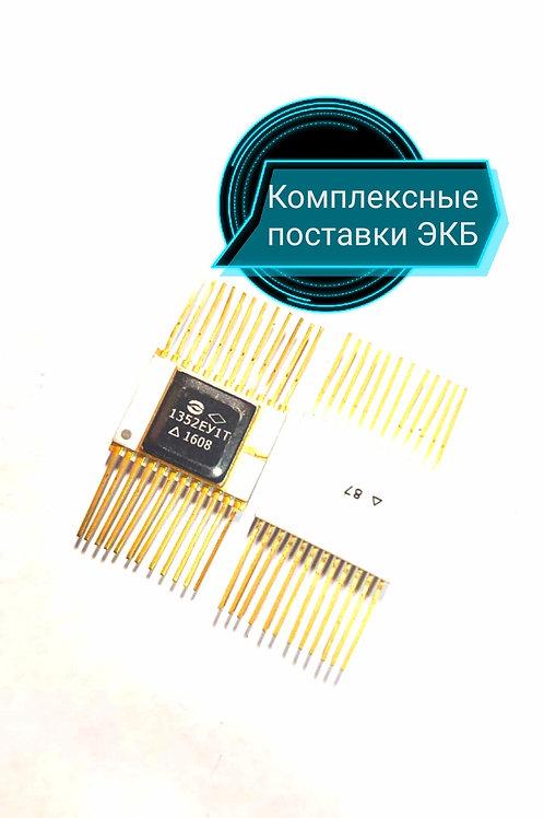 Продажа микросхем 1352еу1т