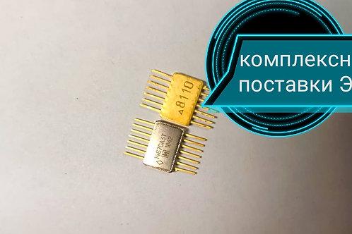 Продажа микросхем 1467са3т
