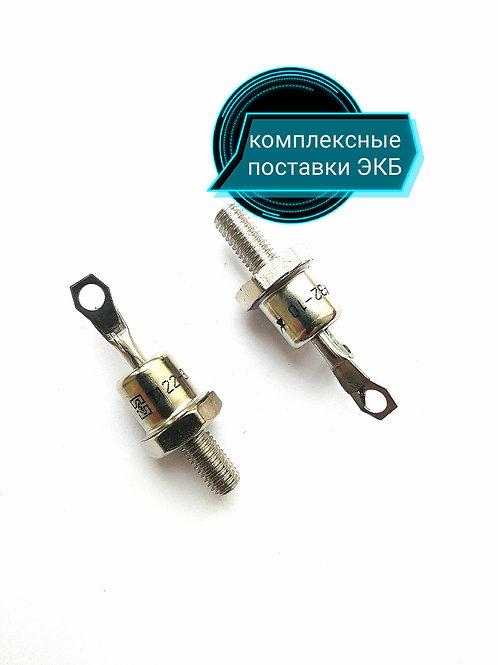 Продажа тиристоров т122-32-10