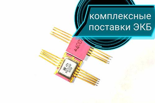 Продажа микросхем 1467са4т
