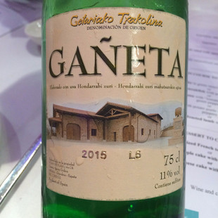 Txakoli - not just a holiday wine