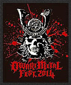 OWARI METAL FEST 2014.jpg