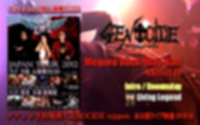 6.9-DVD.jpg