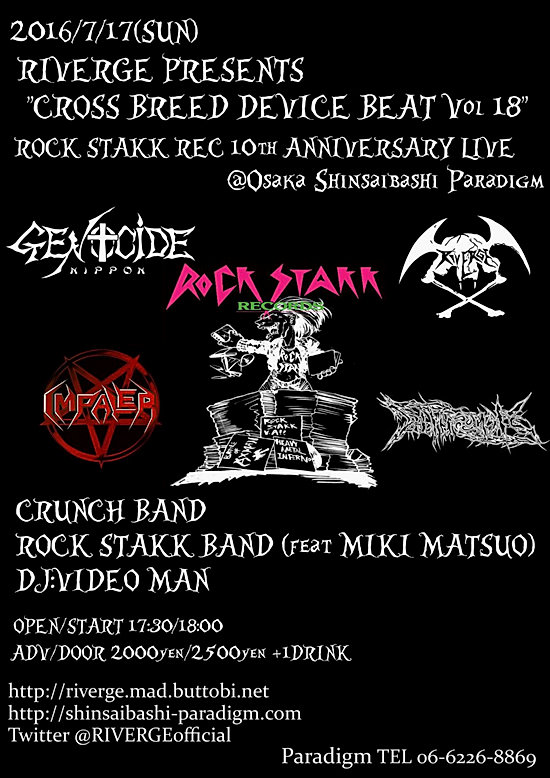 ROCK STAKK 10th ANNIVERSARY.jpg