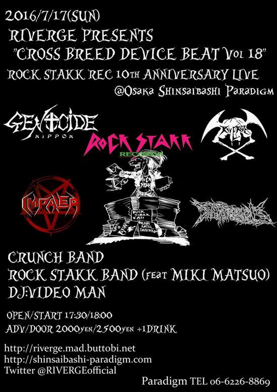 ROCK STAKK 10th ANNIVERSARY.jpg