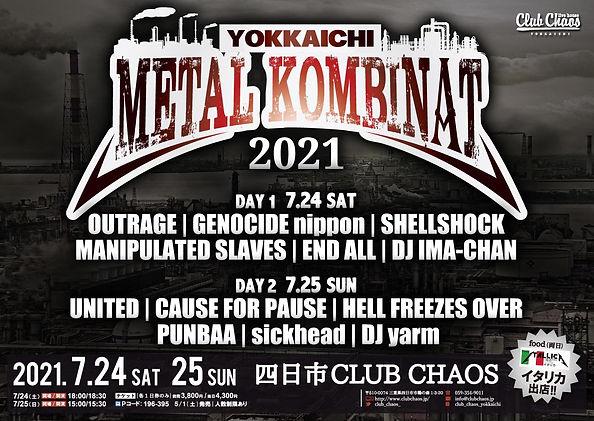 YOKKAICHI METAL KOMBINAT 2021.jpg