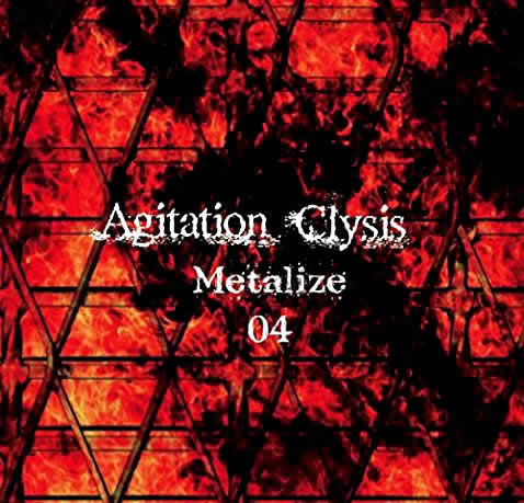 Agitation Clysis Metlize 4.jpg