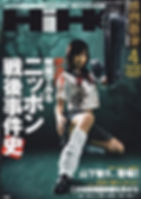 20140102_a14c51.jpg