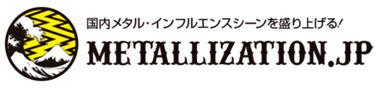 Metallization.jp.jpg