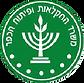 משרד החקלאות.png