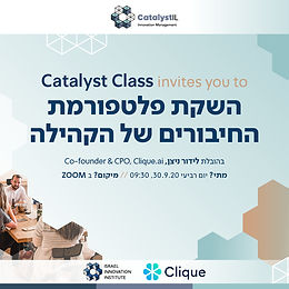 III_CatalystIL_WorkFlow_092020_Facebook_