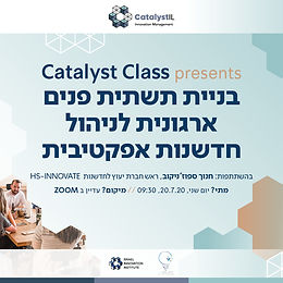 III_CatalystIL_WorkFlow_072020_Facebook_