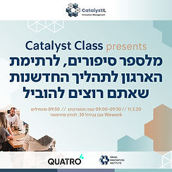 III_CatalystIL_WorkFlow_022020_Facebook_