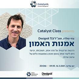 III_CatalystIL_WorkFlow_032021_Facebook_