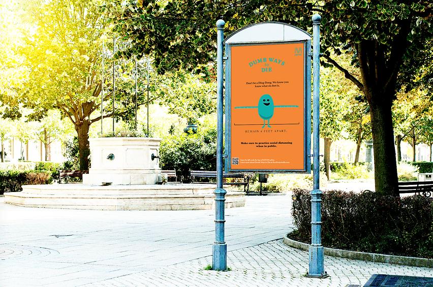 DWTD DingDong Park Entrance Ad.png