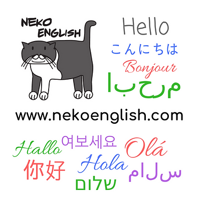 Neko English Final Text 2 (2).png