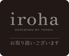 iroha_door_pop.jpg