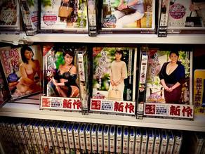 最速本日センタービレッジ新作入荷!11/5発売分!