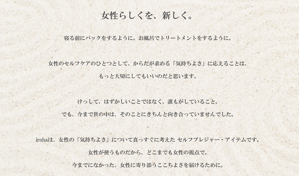 SnapCrab_NoName_2019-3-7_20-1-15_No-00.p