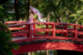 Midori Okutake.jpg
