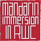 Mandarin Immersion Logo-PRINT-2inx2in.jp