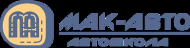 Логотип МакАвто.png