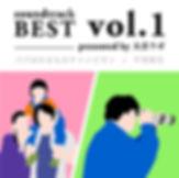 daionlab_soundtakck_best.JPG