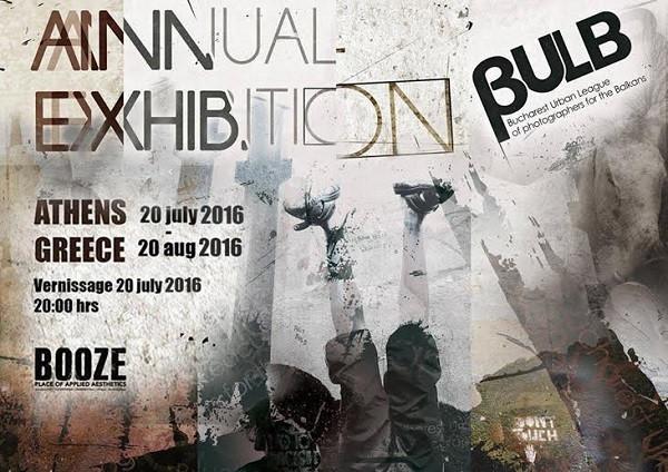 Bulb - Annual Exhibition