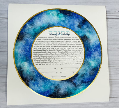 Starburst blue galaxy ketubah with gold