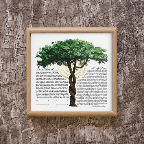 """Tree of Life"" Ketubah"