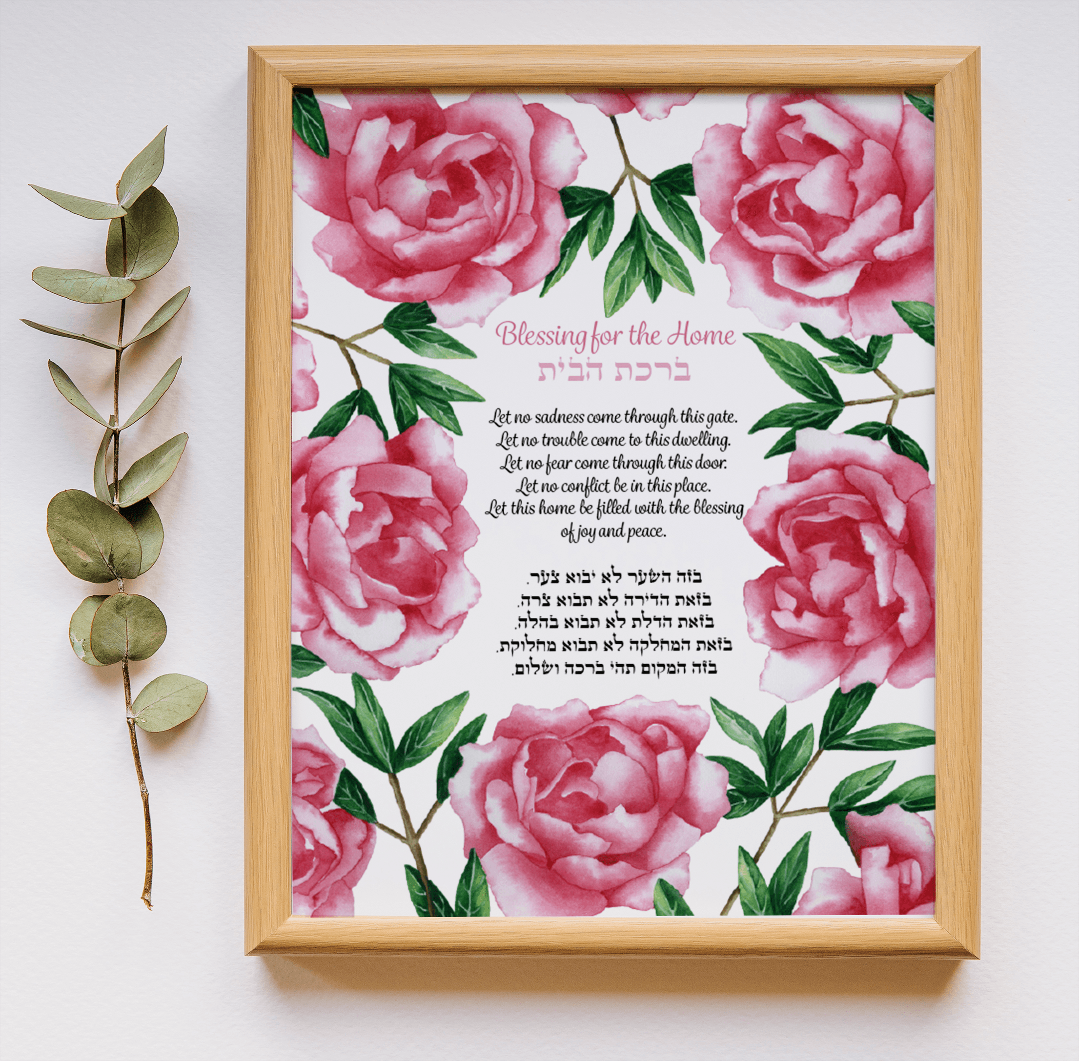 """""""Pink Garden"""""""