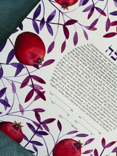 Pomegranate Watercolor Ketubah