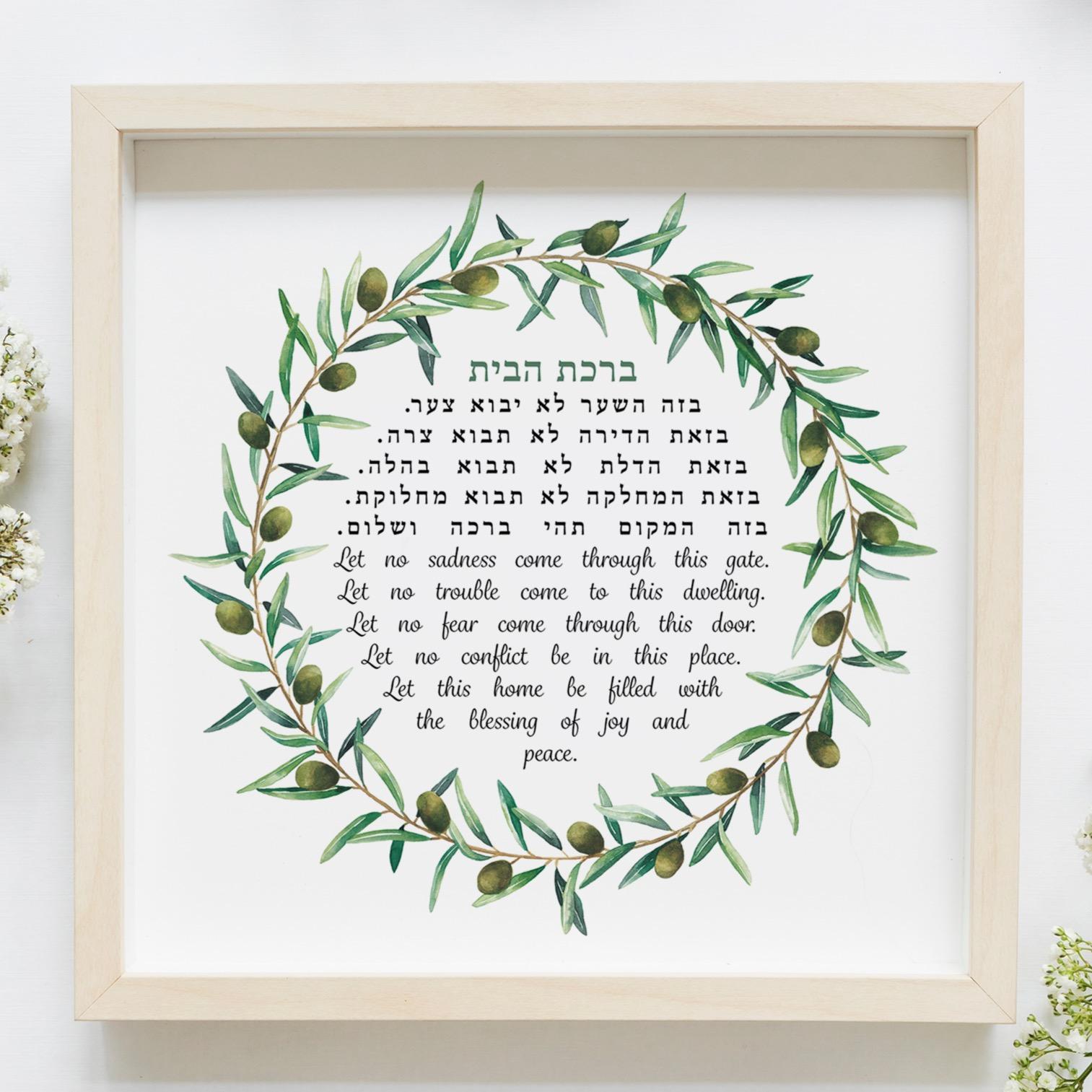"""Olive Wreath"""