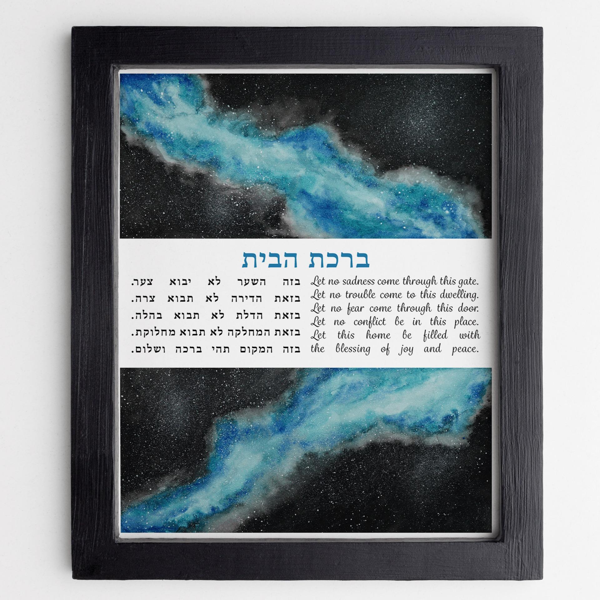 """""""Blue Galaxy"""""""
