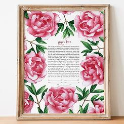 pink flowers watercolor ketubah
