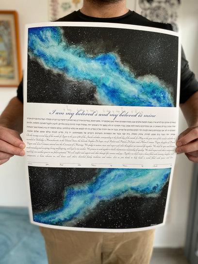 Blue galaxy watercolor ketubah