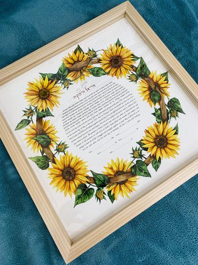 Sunflower watercolor modern ketubah