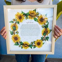Sunflower Watercolor ketubah 4.JPG