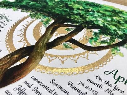 Tree of life watercolor ketubah