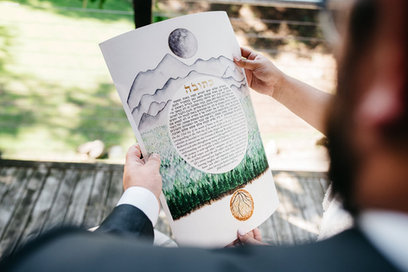 Roots mountain forest watercolor ketubah